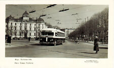 1950's Soviet photo postcard TROLLEYBUS ON TERBATAS STREET in Riga, Latvian SSR