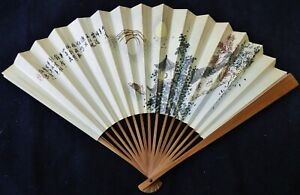 Vintage Chinese Hanshan Temple 寒山寺 Hand-Painted Calligraphy Fan Bamboo