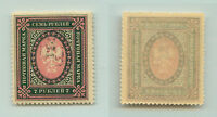 Armenia, 1919, SC 47, mint, black. rt9817