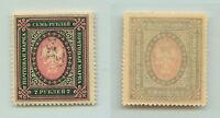 Armenia, 1919, SC 47, mint, black. rt9817