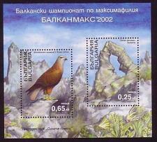 Block Bulgarian Stamps
