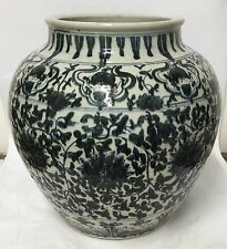 Blue and white jar. Ming Period.