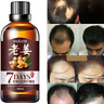 3X Hair Regrow 7 Day Ginger Germinal Serum Essence Oil Loss Treatment Growth