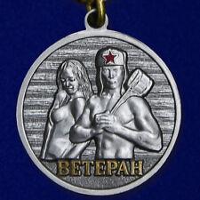 Medaille für den Liebhaber des Bades russische Orden Медаль любителю бани