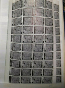Bangladesh Old Stamps Partial Sheets, Scott# 42, #43,  MNH