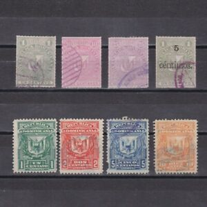 DOMINICAN REPUBLIC 1881-1885, Set of stamps, Used