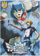 DIGIMON SAVERS 7-JAPAN DVD G35