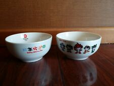 2 BEIJING OLYMPIC GAMES FUWA DEMITASSE RICE BOWLS CUP 2008 OLYMPICS CHINA CUPS