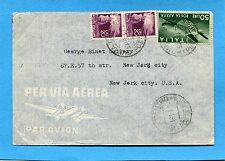 P.A.DEM.£.50 verde + DEM.£.20 COPPIA ann.ROMA, 08.01.48 su AEROGRAMMA (701232)