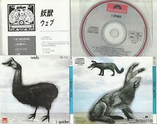 WEB-I spider-CD 1970-progressive Rock-Polydor Japan