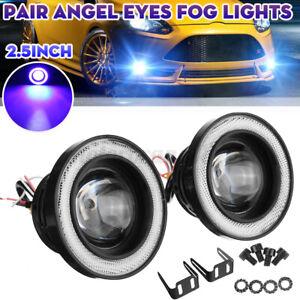 2pcs 2.5'' Car COB LED Fog Driving Light Projector Lens Blue Angel Eyes Halo