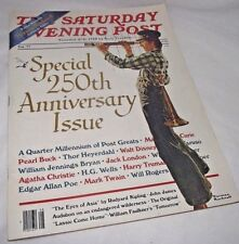 Saturday Evening Post 250 Ann Issue Norman Rockwell Aug 1977 Disney Christie Poe