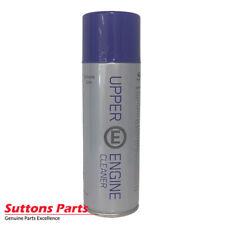 NEW GENUINE SUBARU UPPER ENGINE CLEANER PART SA459