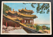 1959 Peking China Picture Postcard Cover to London England Control Commission
