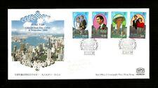 Hong Kong FDC 1989 Royal Visit Illus, special Royal Visit cancel,