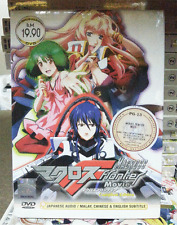 DVD ANIME Macross Frontier The Movie 1&2 English Subs All Region + FREE ANIME
