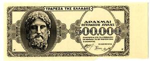 Greece. Bank of Greece, 1944 500,000 Drachmai P-126 Progress Proof Banknote