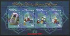 TURKEY 2008, 700TH ANNIVERSARY MEDICAL CENTRE OF AMASYA MNH