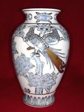 Japanese signed vase, Peacock scene gold and blue