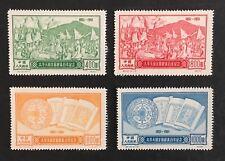 PRC China. 1951 C12. Centenary of Taiping Rebellian. Sc#124-7. MLH. CV69