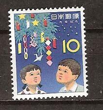 Japan # 762 Mnh Star Festival