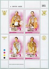 Thailand 2012 Block 275 Staatliche Sparkasse Könige in Uniform Postfrisch MNH