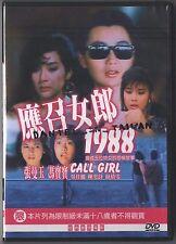 Call Girl '88 (應召女郎1988 / HK 1988) Maggie Cheung / DVD TAIWAN ENGLISH SUBS