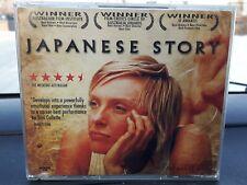 Japanese Story. Australia. 2004. VCD Video cd. Like new!!