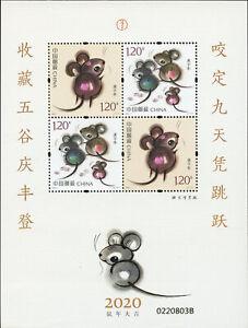 CHINA 2020-1 Geng-Zi Year Mouse Zodiac stamp Mini Sheet 4V MNH