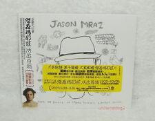 Jason Mraz We Sing. Dance. Steal Things Taiwan Ltd 2-CD+DVD w/OBI (digipak)
