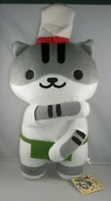 "NEKO ATSUME Plush Cat Anime Doll GUY FURRY Toy Japanese Chef 16"" Banpresto NWT"