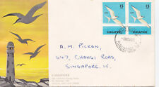 Singapore 1966  SG70a 15c  Black-Naped Tern. New Definitive. FDC