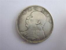 Republic of China 5 years Yuan Shikai $1 Commemorative Coin silver-plate Coin