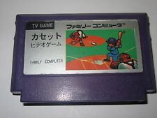 Baseball Japan Import Famicom Game