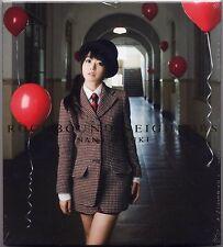 Nana Mizuki: Rockbound Neighbors (2012) JAPAN / CD & DVD TAIWAN