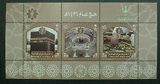 Saudi Arabia Hajj Pilgrimage to Mecca 2015 Full Sheet MNH