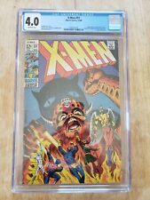 Marvel X-Men 51 Steranko CGC 4.0