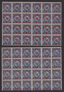 Guatemala - Sc# 111 & 112 MNH / Blocks of (24)   -   Lot 0921337