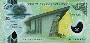 Papua New Guinea 2 Kina 2014, UNC, 8 DIGIT RADAR 14644641, POLYMER, P-28