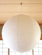 NEW Isamu Noguchi Akari 75A Shade Only Pendant lamp Washi Light Handcraft