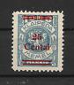 MEMEL - KLAIPEDA - 1923 25 Centai on 1000m Blue - Mint Hinged & Expert Sign - MH