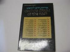 Orchot Chaim of the Rosh English Jewish Orchos Chaim Pathways To Eternal Life