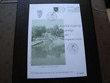 FRANCE - document 21/9/1974 (saint-cloud protege ses espaces verts) - french