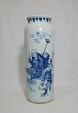 Chinese  Blue and White  Porcelain  Beaker  Vase     M641