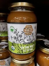 Ein Harod Apiary, Organic Israeli Wild Flower Honey, Produced Galilee mountains