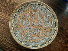 More details for beautiful middle eastern decorative wall plate - yellow ceramic hand painted