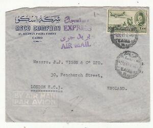 EGYPT ASCO COMPANY 1947 EXPRESS COVER TO ENGLAND.Rfno.E300.