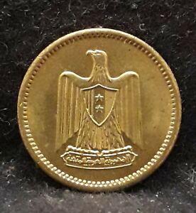 AH1380 1960 United Arab Republic (Egypt & Syria), milliem, UNC, KM-393 (EG3)