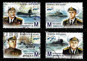 2018 Belarus full set of 4 stamps depicting Navy Admirals born in Belarus used