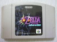 Nintendo 64 The Legend of Zelda Majora's mask Japan N64 F/S